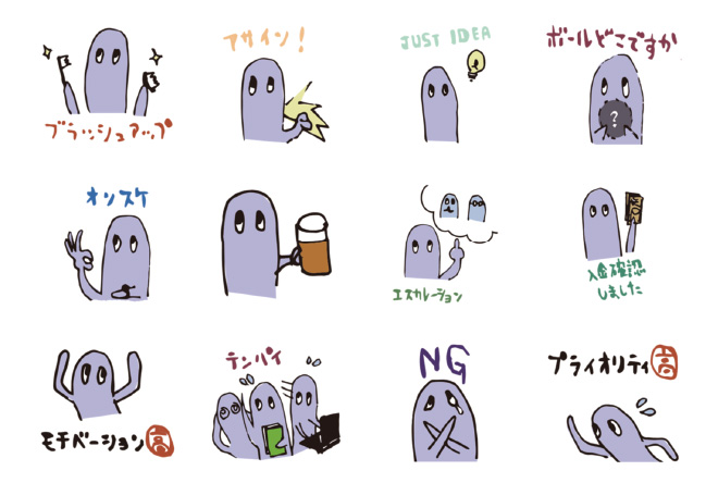 Ghostwalk LINEスタンプ